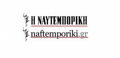 Τα περιουσιακά στοιχεία της Ναυτεμπορικής που θα βγάλει στο σφυρί η Eurobank, ο Φλαμπουράρης, η Φωτίου και... ο spitogatos