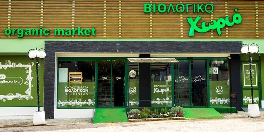 Νέο κατάστημα «Βιολογικό Χωριό» στο Παλαιό Φάληρο
