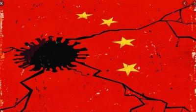 Τεχνική παρέμβαση των κινεζικών αρχών για να ανακάμψουν τις μετοχές – Τι συμβαίνει;