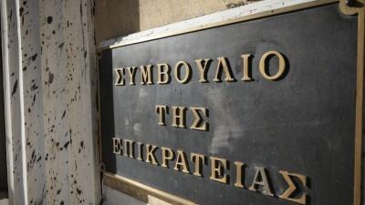Κουτσούκος (ΚΙΝΑΛ): Η απόφαση ΣτΕ ακύρωσης της μεταβίβασης 10.119 ακινήτων του Δημοσίου στο Υπερταμείο δικαιώνει το ΚΙΝΑΛ