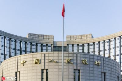 Κίνα: Η PBoC υπόσχεται να διατηρήσει τη σταθερότητα σε  γουάν και οικονομία
