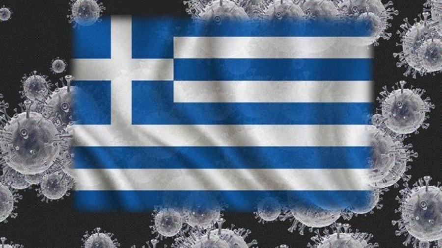 Κρίσιμες οι επόμενες 15 ημέρες για τον κορωνοιό - Ενιαία άρση του lockdown στην Ελλάδα - Στη Θεσσαλονίκη μετέβη (28/11) ο Μητσοτάκης