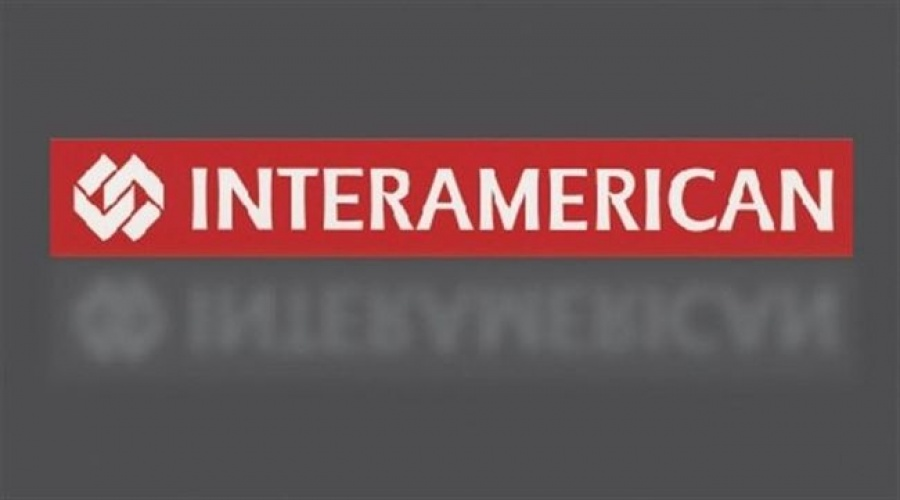 Αναγνώριση της Interamerican για τη στρατηγική Βιωσιμότητας