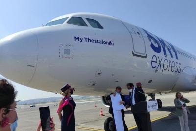 My Thessaloniki, το νέο Airbus A320neo της Sky Express