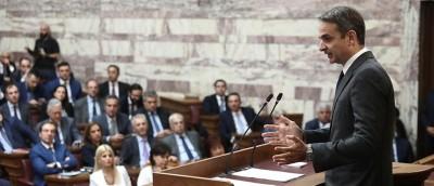 Έρχεται κοινοβουλευτική ήττα για τη ΝΔ, ενόψει μνημονίων της Συμφωνίας των Πρεσπών – Επίφοβοι για ανταρσία σαμαρικοί και καραμανλικοί