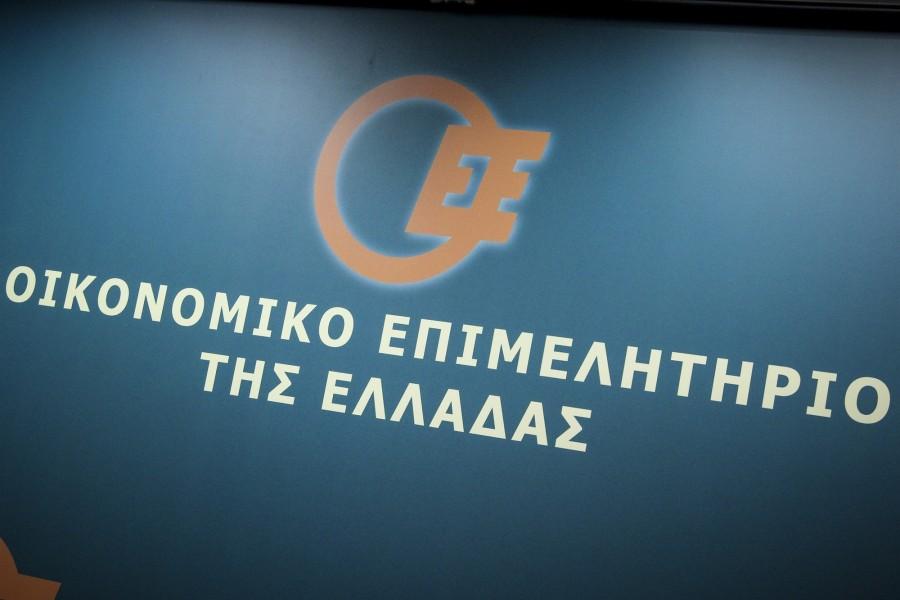 ΟΕΕ: Τα 13 βασικά συμπεράσματα της έκθεσης για τα μνημόνια