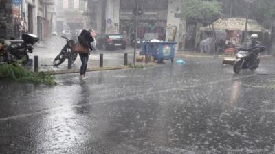 Έκτακτο δελτίο επιδείνωσης του καιρού για αύριο 23/1 - Ισχυρές βροχές και καταιγίδες