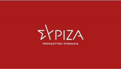 ΣΥΡΙΖΑ: Η κυβέρνηση να παρουσιάσει το πλήρες ελληνικό σχέδιο για το Ταμείο Ανάκαμψης