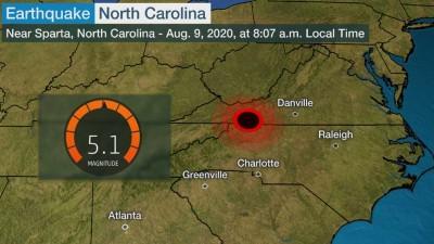 ΗΠΑ: Σπάνια σεισμική δόνηση 5,1 Ρίχτερ στη Βόρεια Καρολίνα, σείστηκαν τα κτίρια
