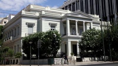 ΥΠΕΞ για Αγία Σοφία: Η Τουρκία έχει πάρει οριστικό διαζύγιο με τη διεθνή νομιμότητα