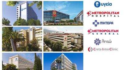 Εθνική Ασφαλιστική: Συμφωνία με Hellenic Healthcare Group για την κάλυψη ρομποτικών επεμβάσεων