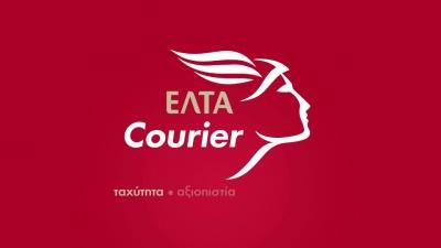 Ολική επαναφορά των ΕΛΤΑ Courier με συμφωνία με Σκλαβενίτη και Πλαίσιο για παράδοση κατ' οίκον