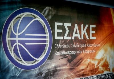 ΕΣΑΚΕ: «Το ελληνικό μπάσκετ γυρίζει σελίδα»