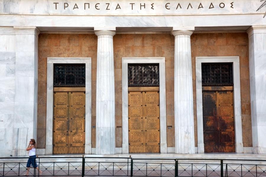 Κατά 1,66 δισ. αυξήθηκαν οι καταθέσεις στις ελληνικές τράπεζες τον Μάρτιο του 2021