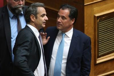 Αναδίπλωση Γεωργιάδη πως η κυβέρνηση αγνόησε τους επιστήμονες για τη Θεσσαλονίκη - Επιτίθεται στον Α. Τσίπρα που μιλά για εγκληματικές ευθύνες