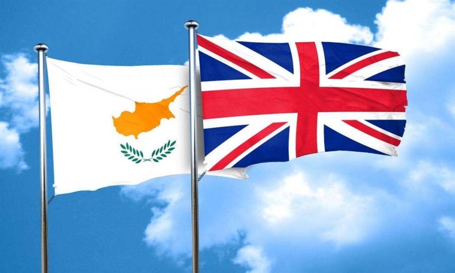 Ποιο είναι το μέλλον των Βρετανικών Βάσεων στην Κύπρο