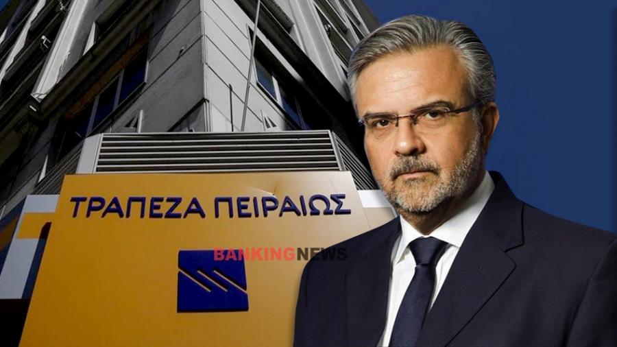 Αναζητείται παράθυρο ευκαιρίας για την αύξηση 800 εκατ της Πειραιώς – Τιμή 0,60 ευρώ προ reverse split