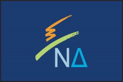 Αύριο, Κυριακή 13/5, οι εσωκομματικές εκλογές της ΝΔ - Στο Περιστέρι θα ψηφίσει ο Μητσοτάκης