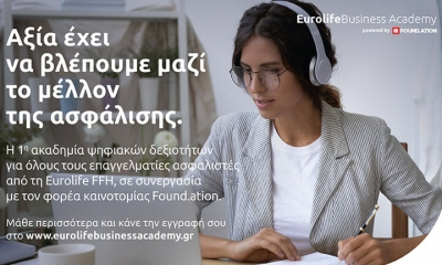 Μεγάλη συμμετοχή στο Eurolife Business Academy: Νέοι κύκλοι μαθημάτων ψηφιακών δεξιοτήτων για επαγγελματίες ασφαλιστές