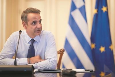 Μητσοτάκης: Στόχος η ανάπτυξη ενός ανταγωνιστικού βιοφαρμακευτικού κλάδου στην Ελλάδα