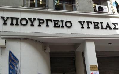 Σχέδιο δράσης για την Αθήνα από το υπ. Υγείας, 17.000 οι χρήστες ναρκωτικών «υψηλού κινδύνου»