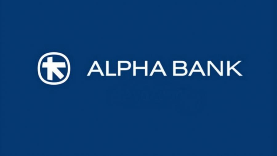 Η μεγάλη έκπληξη θα είναι η Alpha – Θα γίνει η πρώτη τράπεζα με χρηματιστηριακή αξία 4 δισ.  NPEs 4% και DTC κάτω από 2 δισ