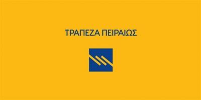 Πειραιώς: Στο 1.250.367.223 ευρώ το μετοχικό κεφάλαιο