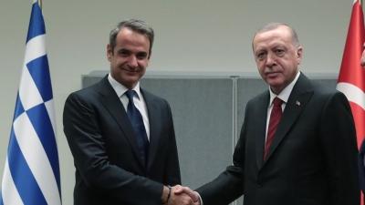 Δεν επιβεβαιώνει η Αθήνα τη συνάντηση Μητσοτάκη – Erdogan στη Νέα Υόρκη