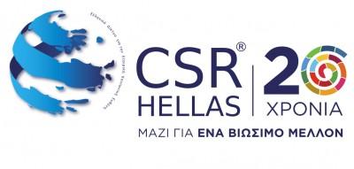 Η INTERAMERICAN χορηγός Φοιτητικού Διαγωνισμού του CSR Hellas