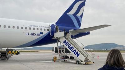Ακυρώσεις και τροποποιήσεις πτήσεων της AEGEAN και της Olympic Air την Πέμπτη (6/5)