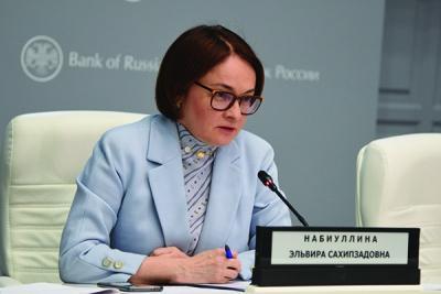 Κεντρική Τράπεζα Ρωσίας: Στο τραπέζι η μείωση των επιτοκίων κατά 25-100 μονάδες βάσης, από το 5,5%