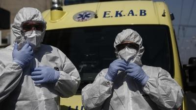 Ασφυκτική πίεση στο ΕΣΥ –  Θα μεταφέρονται ασθενείς με Covid από την Αττική στη Χαλκίδα