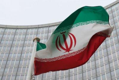 ΔΟΑΕ: Το Ιράν έχει εκπληρώσει τις δεσμεύσεις του απέναντι στην πυρηνική συμφωνία