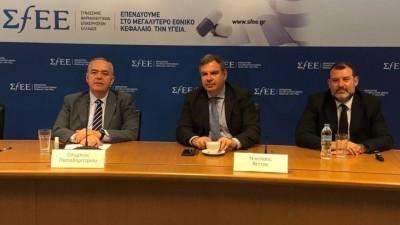 ΙΟΒΕ - ΣΦΕΕ: Στα 6,9 δισ. ευρώ το οικονομικό αποτύπωμα του φαρμακευτικού κλάδου στο ΑΕΠ