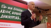 Γ. Παπανδρέου: «Ναι» στον διάλογο με τον ΣΥΡΙΖΑ αν κάνει ρεαλιστική στροφή προς τις μεταρρυθμίσεις