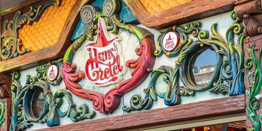 Καταστήματα σε Ντουμπάι και Τελ Αβίβ ανοίγει η ελληνική εταιρία Hans & Gretel - Τι προβλέπει το πενταετές πλάνο