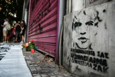 Στις 9/11 θα συνεχιστεί η δίκη για τη δολοφονία του Ζακ Κωστόπουλου -  Συγκλόνισαν οι γονείς του