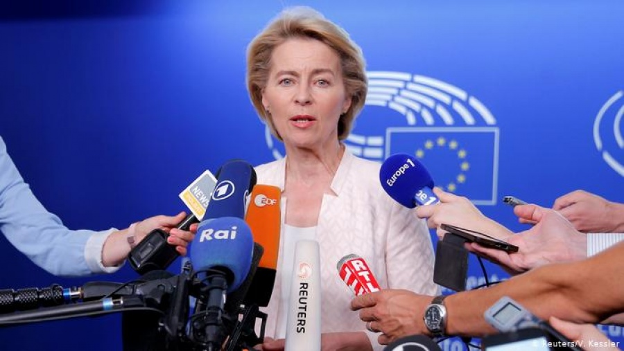 Ursula von der Leyen: Επενδύσεις και μεταρρυθμίσεις για τόνωση της ανάπτυξης - Καμία ανοχή στις εθνικιστικές κυβερνήσεις