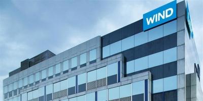 Δωρεάν επικοινωνία για τους συνδρομητές Wind σε Λάρισα και Ελασσόνα