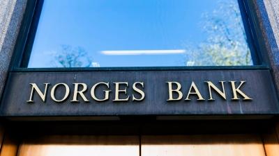 Είσοδος των Νορβηγών του Norges Bank Ιnvestment στην Τράπεζα Πειραιώς - Ο ρόλος Βεζανή