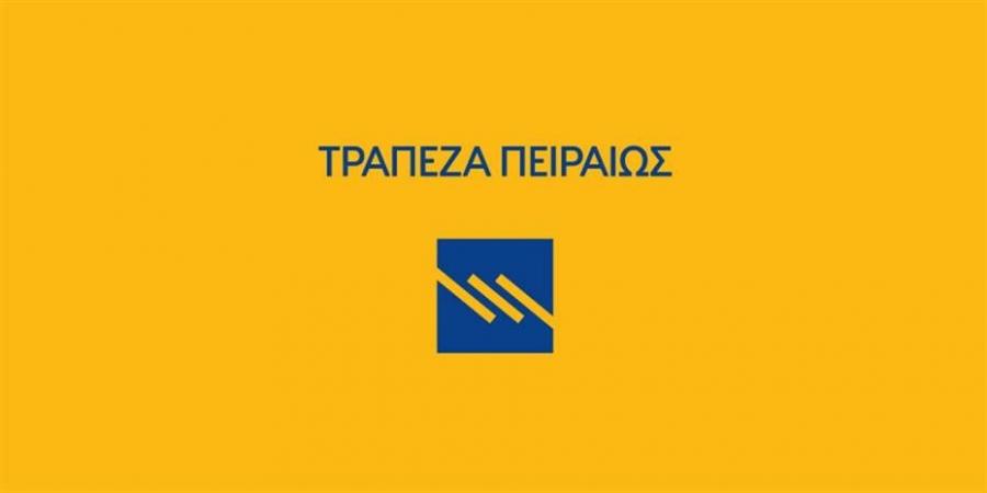 Πειραιώς: Στο 5,21% η έμμεση συμμετοχή της Helikon Investments