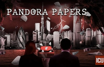 DW: Αποκαλύψεις στα Pandora Papers για τα εκατομμύρια των συμμάχων του Erdogan