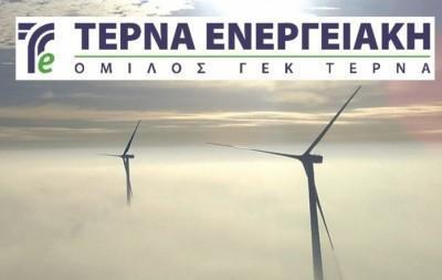Τέρνα Ενεργειακή: Ενέκρινε το νέο πρόγραμμα αγοράς ιδίων μετοχών η ΓΣ