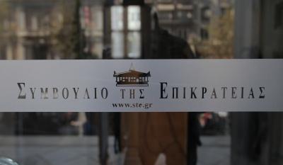Προσφυγή σε ΣτΕ από ΠΑΟΚ και Ξάνθη - Ζητούν ακύρωση της απόφασης Αυγενάκη