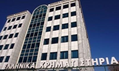 Η Γενική Συνέλευση της ΕΧΑΕ αποφάσισε επιστροφή κεφαλαίου 0,09 ευρώ/μετοχή