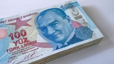 Κεντρική Τράπεζα Τουρκίας: Τα επιτόκια θα διαμορφωθούν πάνω από το επίπεδο του πληθωρισμού