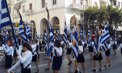 Ματαιώθηκε η μαθητική παρέλαση της Θεσσαλονίκης
