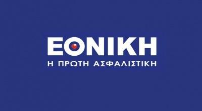 «Παράθυρο» παράτασης στις δεσμευτικές προσφορές για την  Εθνική Ασφαλιστική
