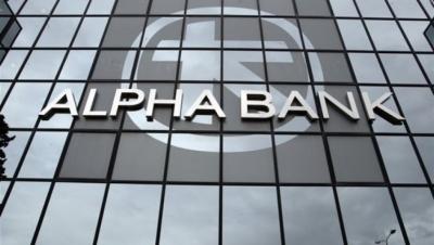Alpha Bank: Οι παράγοντες πίσω από το άλμα στις τιμές πετρελαίου και φυσικού αερίου και τα σενάρια για τη συνέχεια