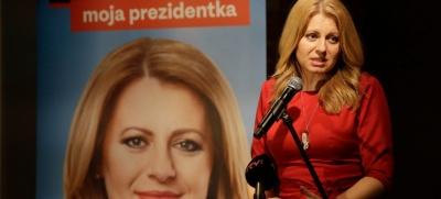 Σλοβακία: Στις κάλπες σήμερα (30/3) οι Σλοβάκοι για το δεύτερο γύρο των προεδρικών εκλογών